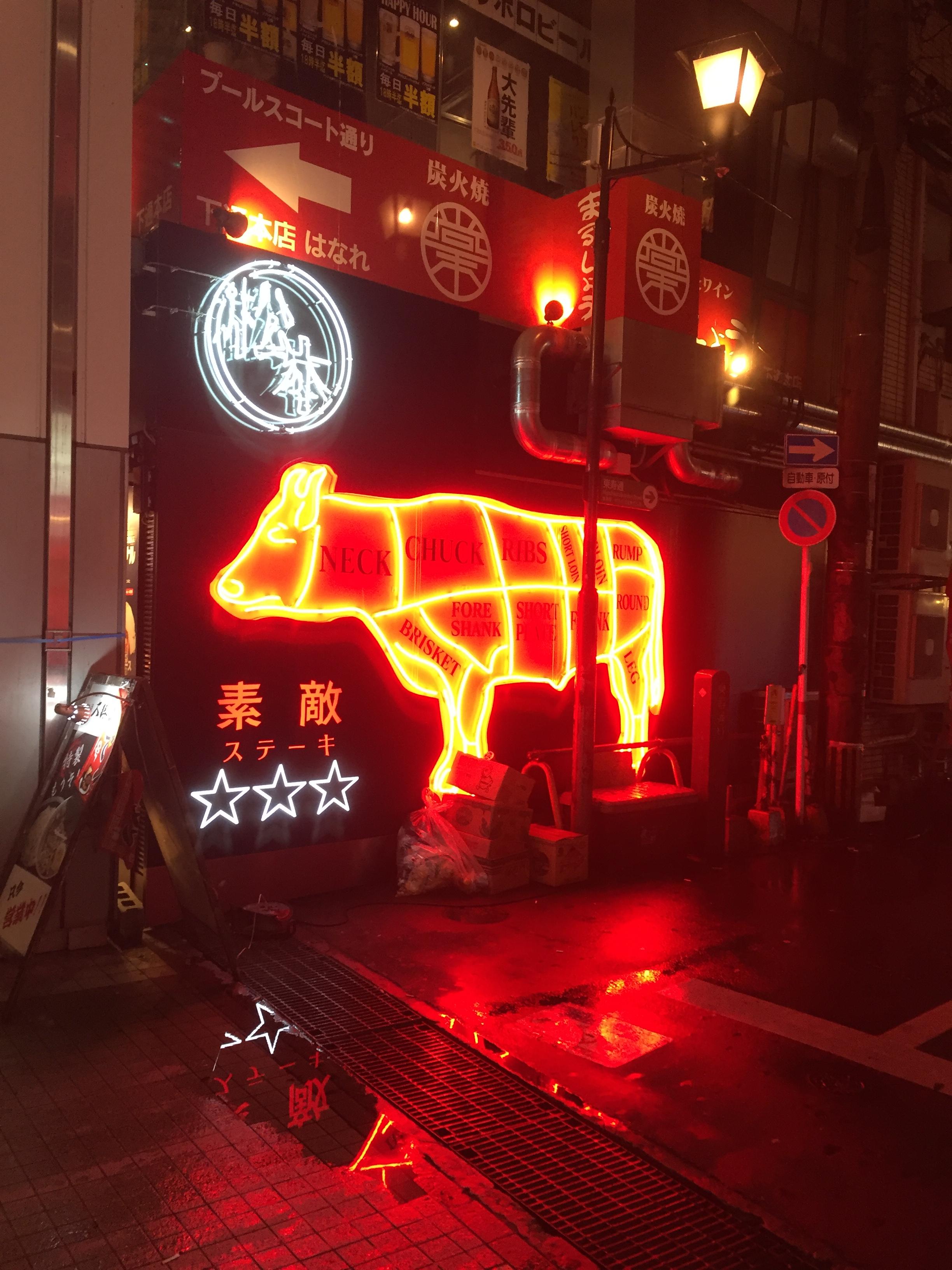 松本ステーキ(熊本市中央区/ステーキ店)