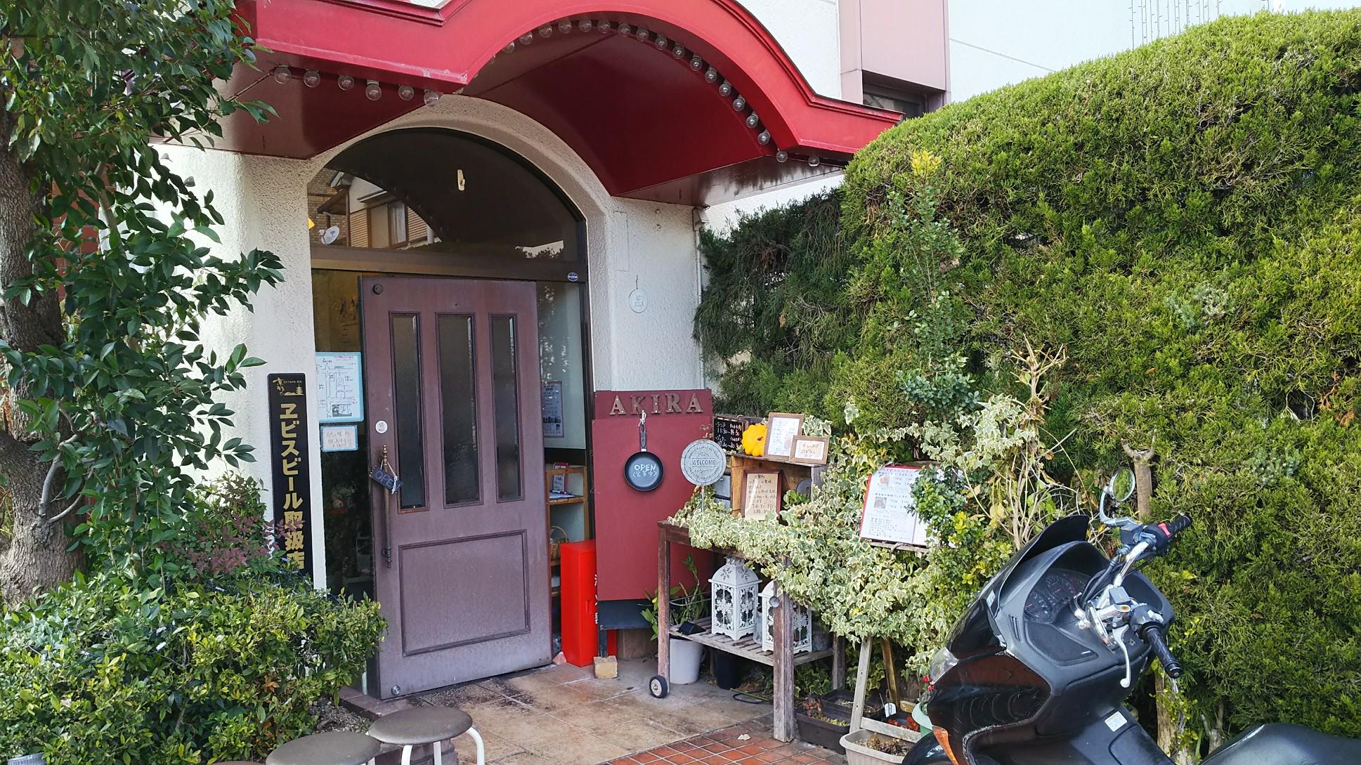 街の洋食屋 AKIRA (京都長岡京/洋食)