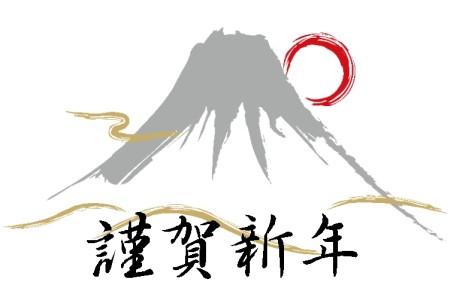謹賀新年 初詣に行きましたヽ(゚∀゚)ノ パッ☆【富士宮市】
