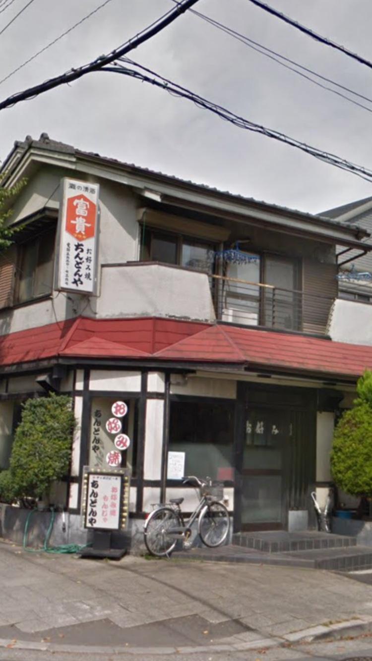 ちんどんや (東京都足立区/お好み焼きもんじゃ)