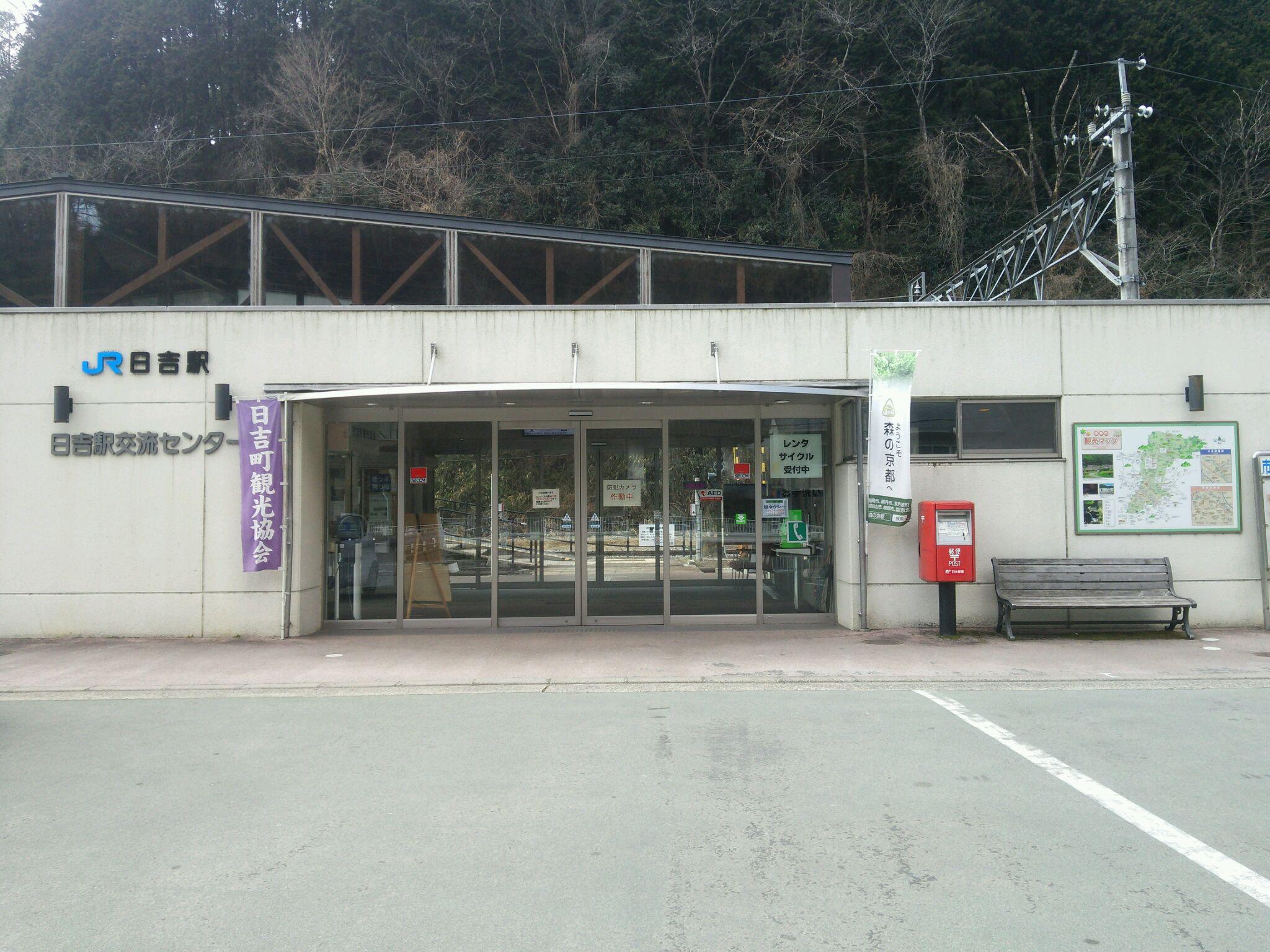 日吉ダム/京都府南丹市