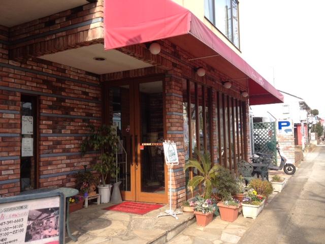 KUISIN坊(クイシンボウ)(千葉県松戸市/中華・和食)