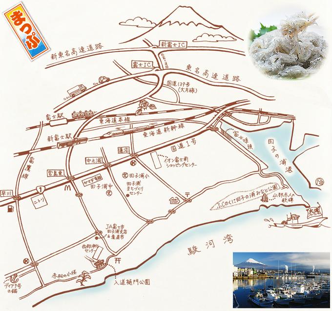 しらす街道で生しらすを堪能しよう!(静岡県/富士)