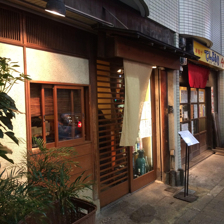 こな吉 (東京都台東区/うどん居酒屋)