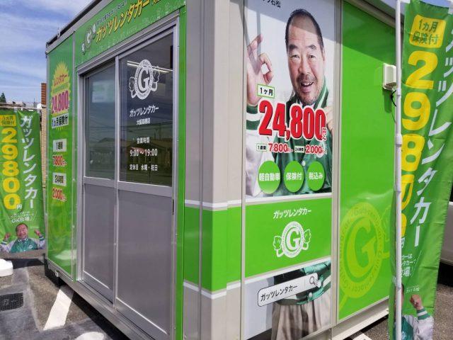 大阪高槻店
