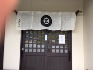 三瀬そば(佐賀県佐賀市/蕎麦屋)