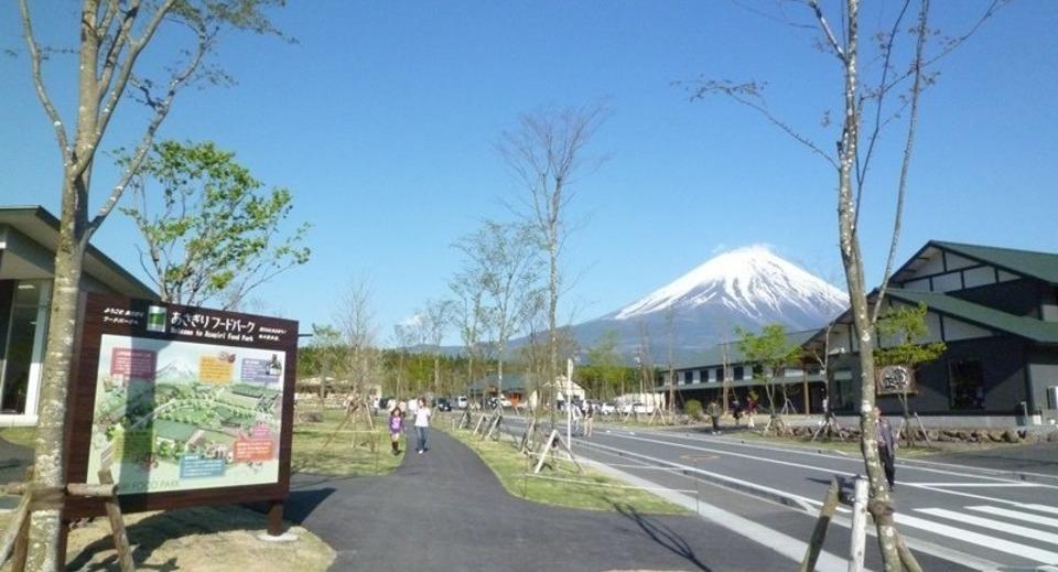 あさぎりフードパーク(静岡県/富士宮市)