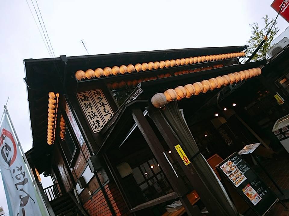高橋水産新松戸店(千葉県松戸市/和食)