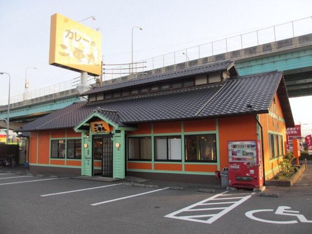 カレーの二重丸(大野城/カレー)