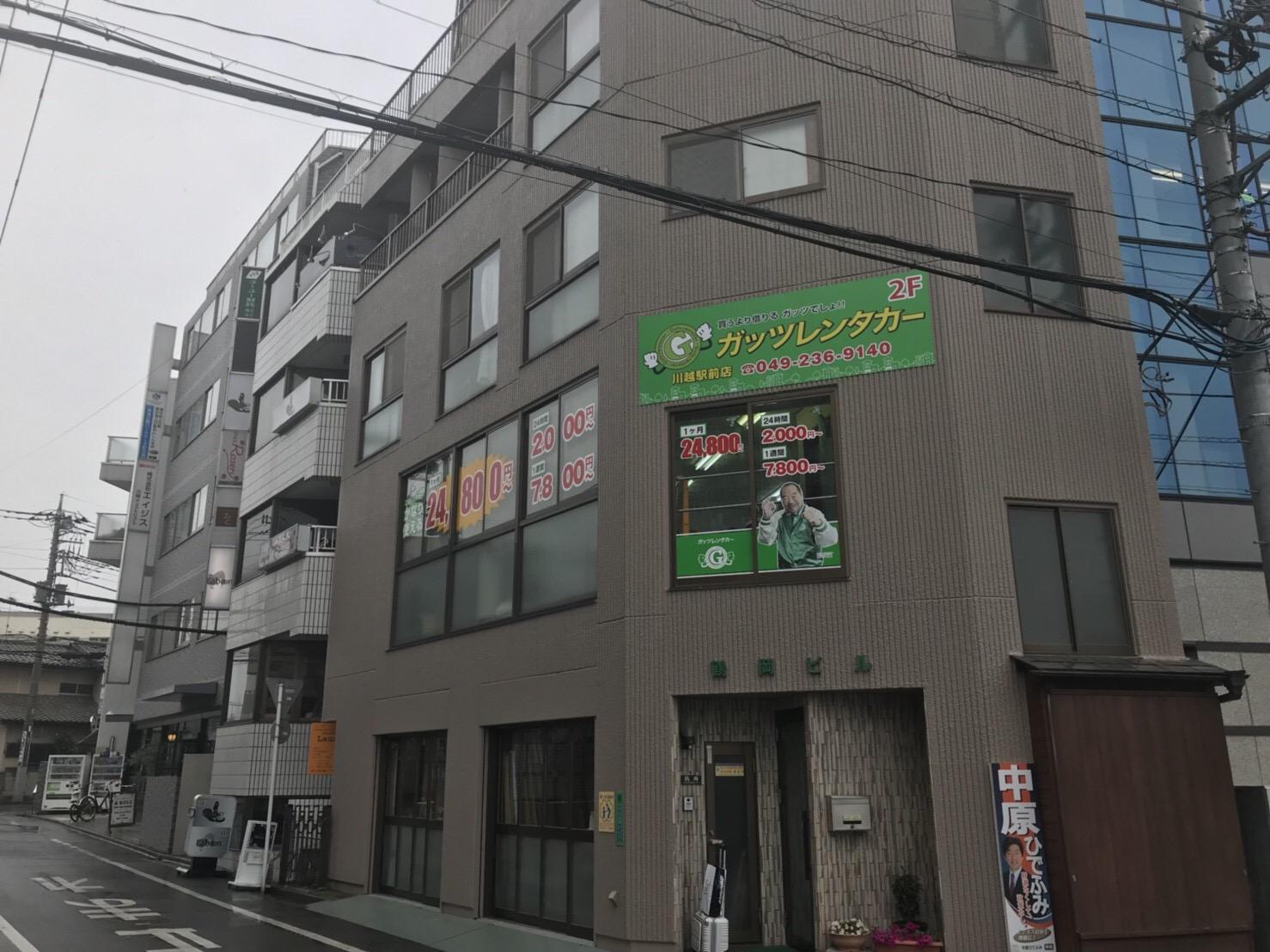 川越駅前店