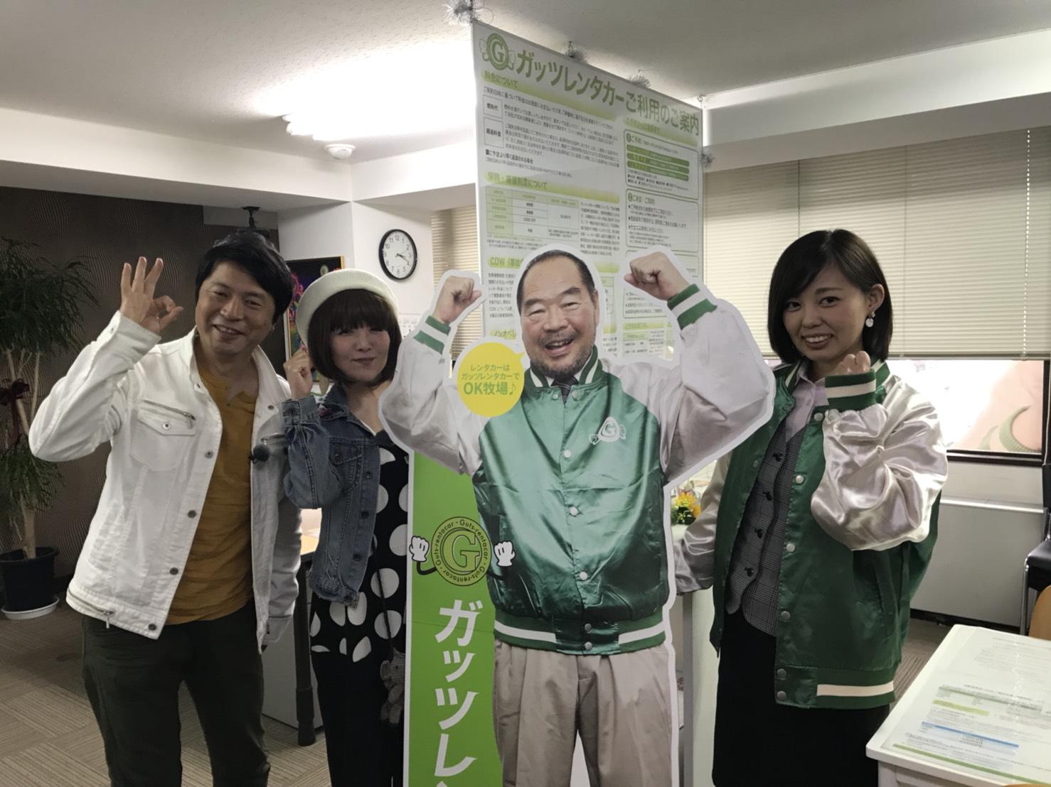 ガッツレンタカー札幌中央店 取材風景2