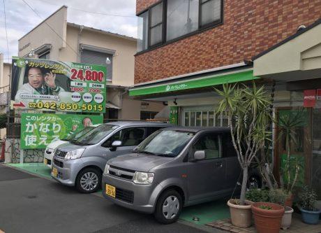 町田成瀬店