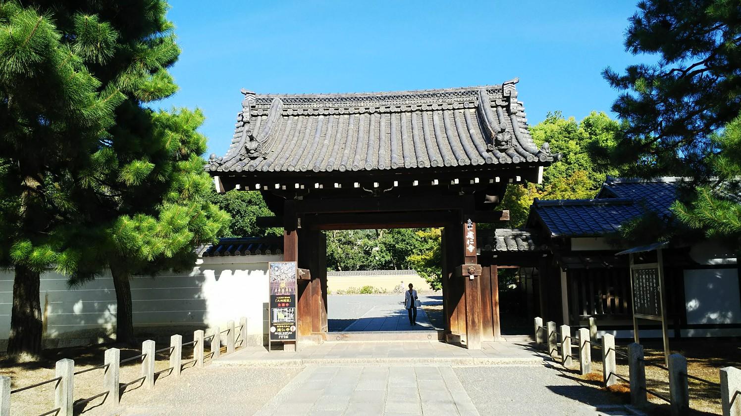 建仁寺(京都/東山)