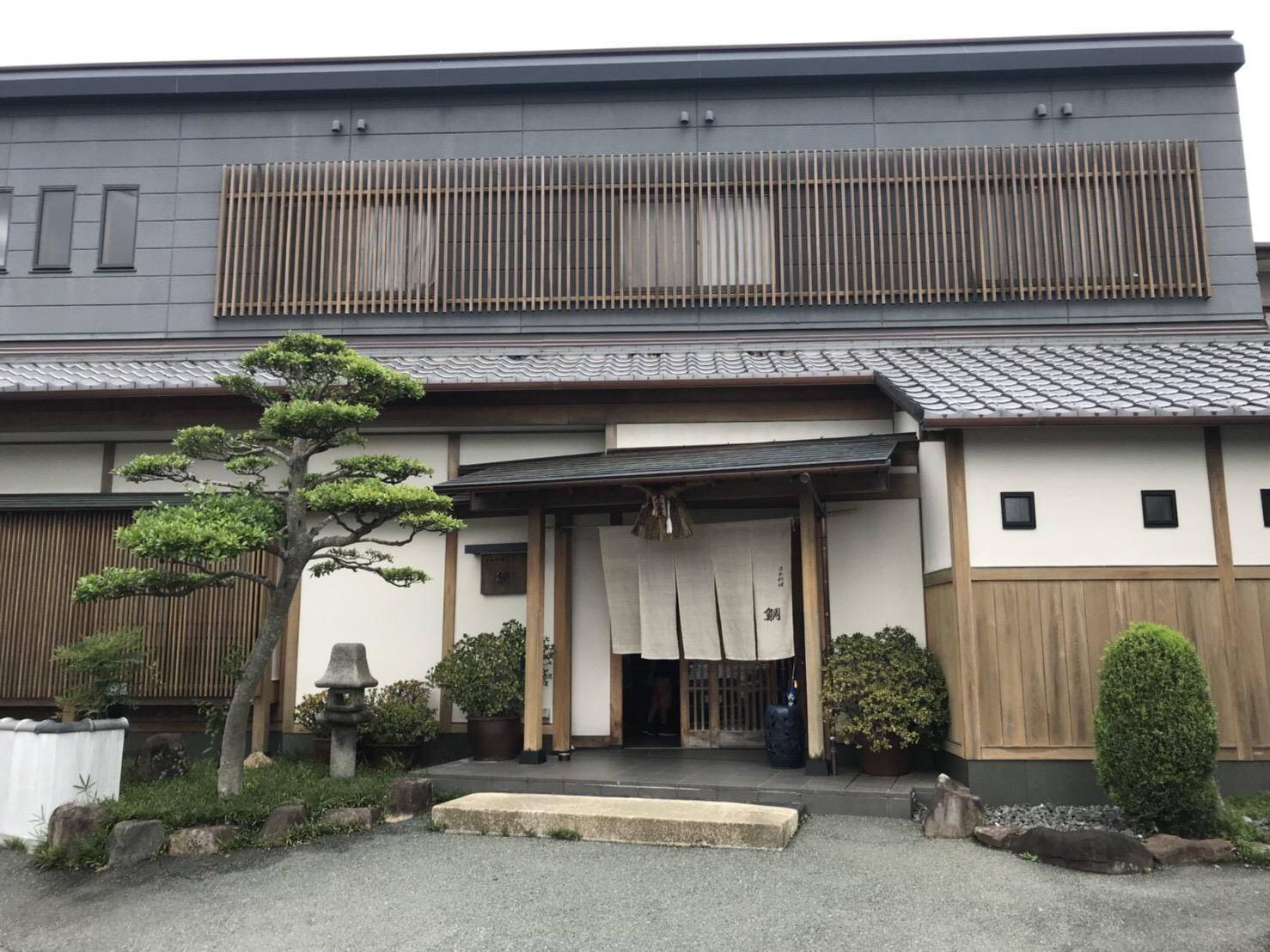 日本料理 鯛 (志摩/日本料理)鯛茶漬けが有名です。