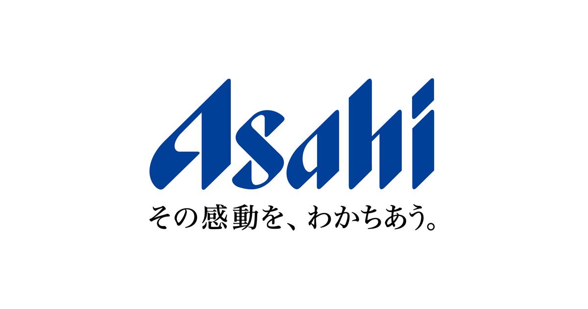 工場見学IN富士宮 (静岡県富士宮市)