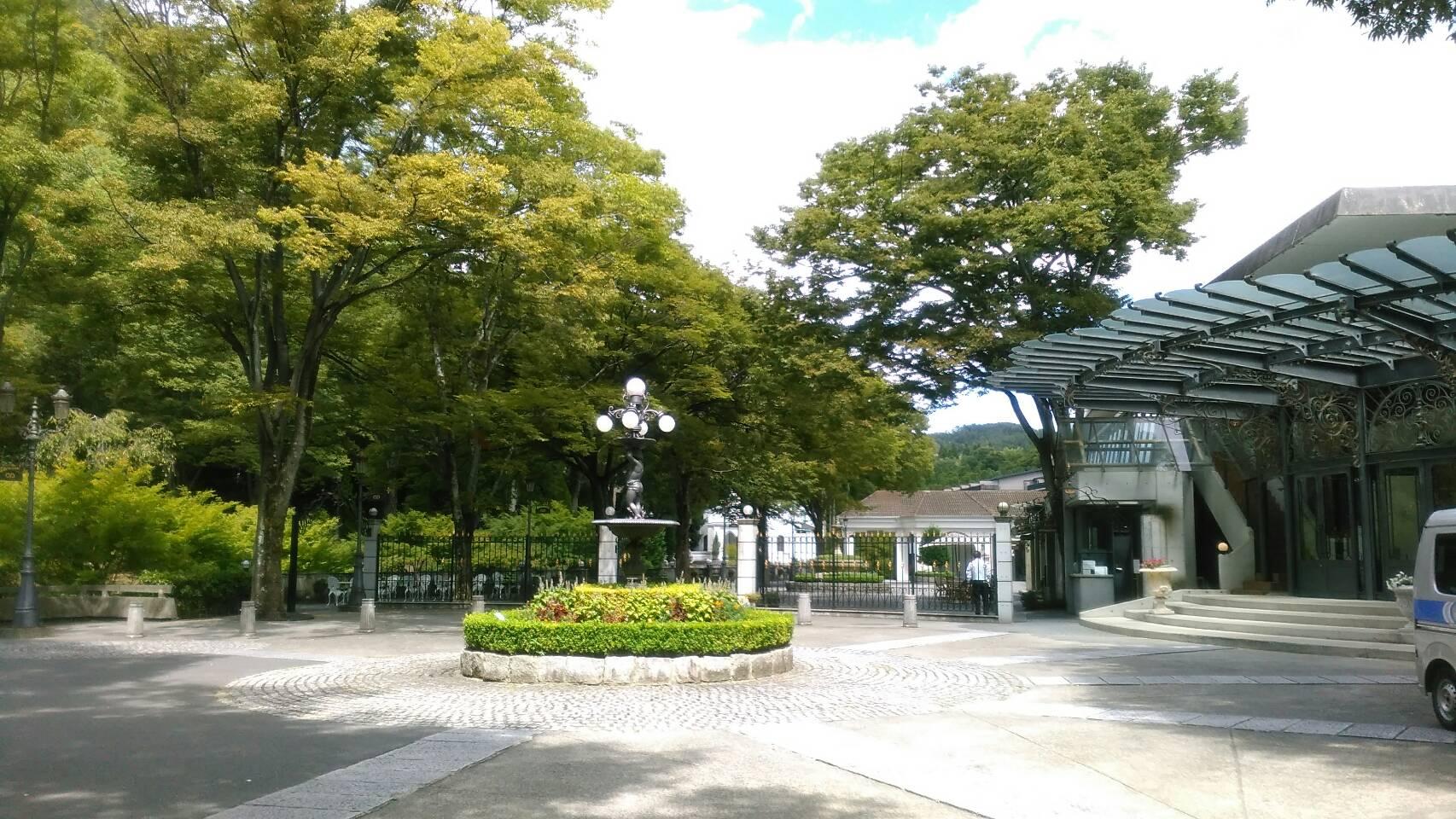 しょうざんリゾート 楼蘭「ロウラン」(京都/北区)