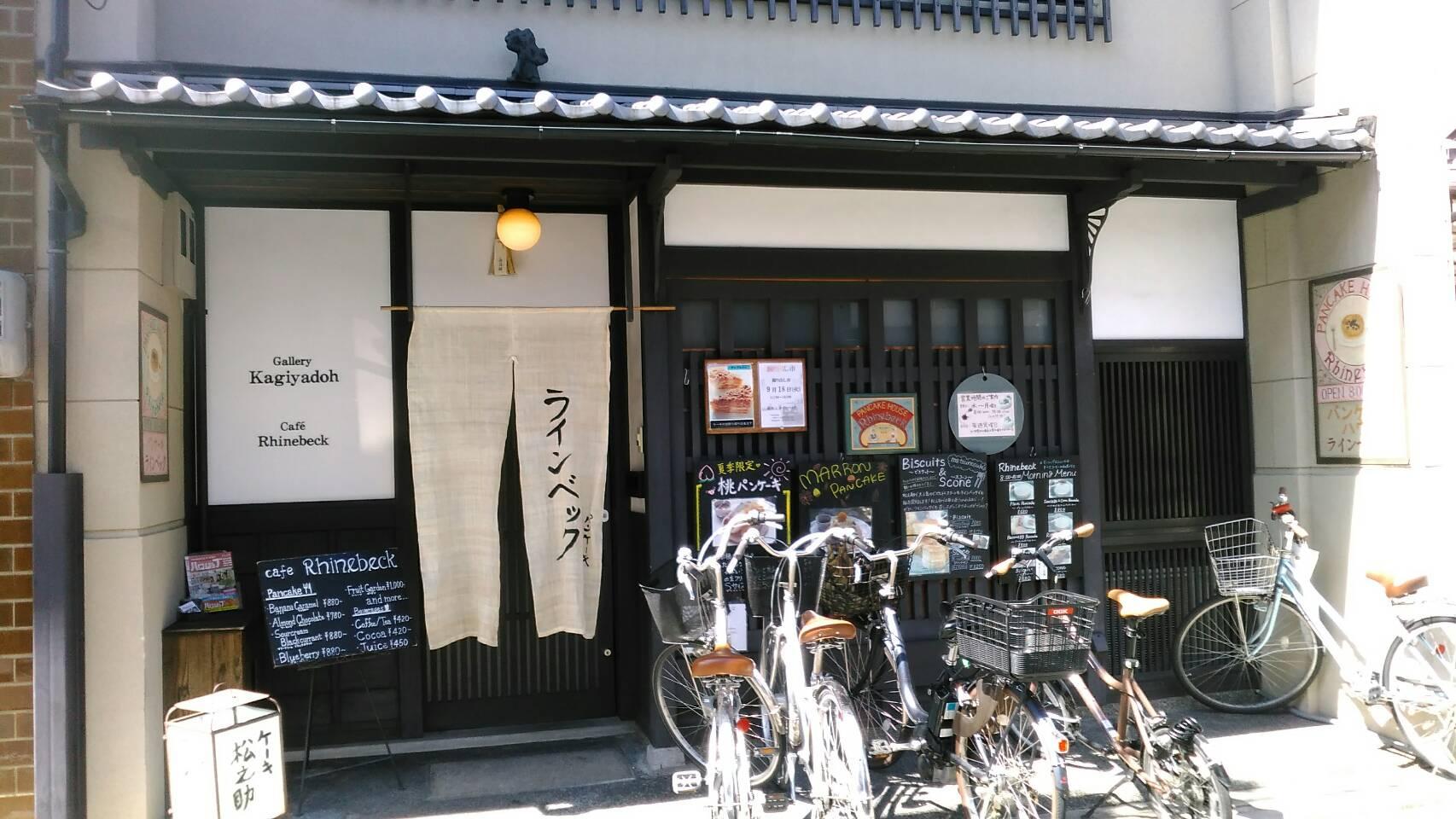 ラインベック(京都市上京区/パンケーキ)