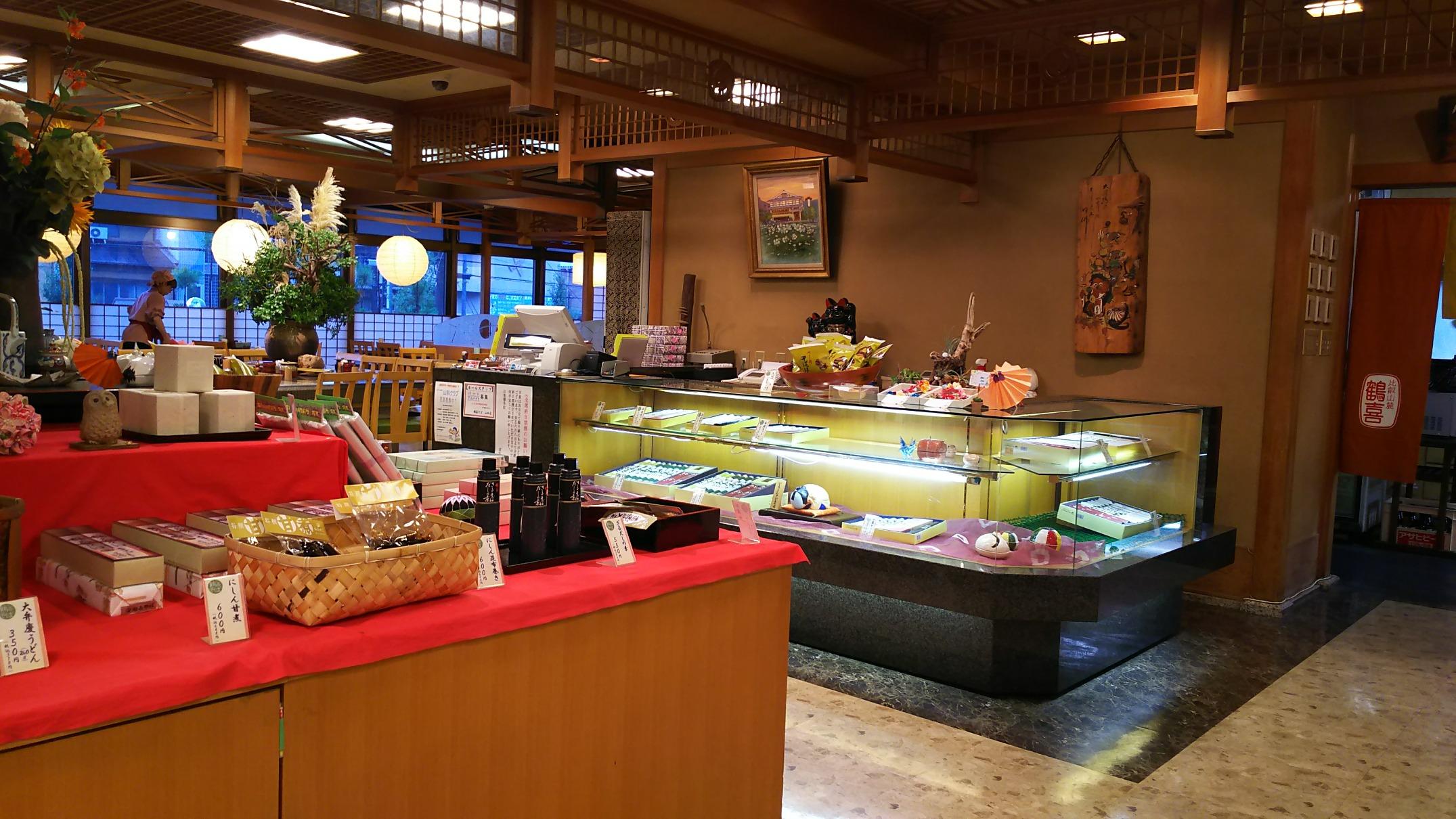 鶴喜そば(京都山科区/蕎麦屋)
