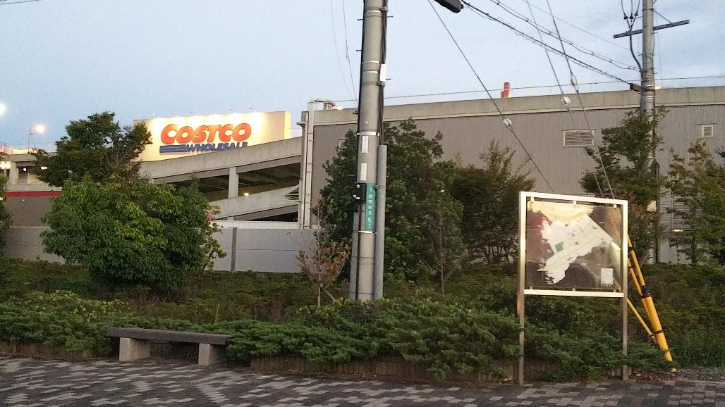 コストコ京都八幡倉庫店(京都府八幡市)