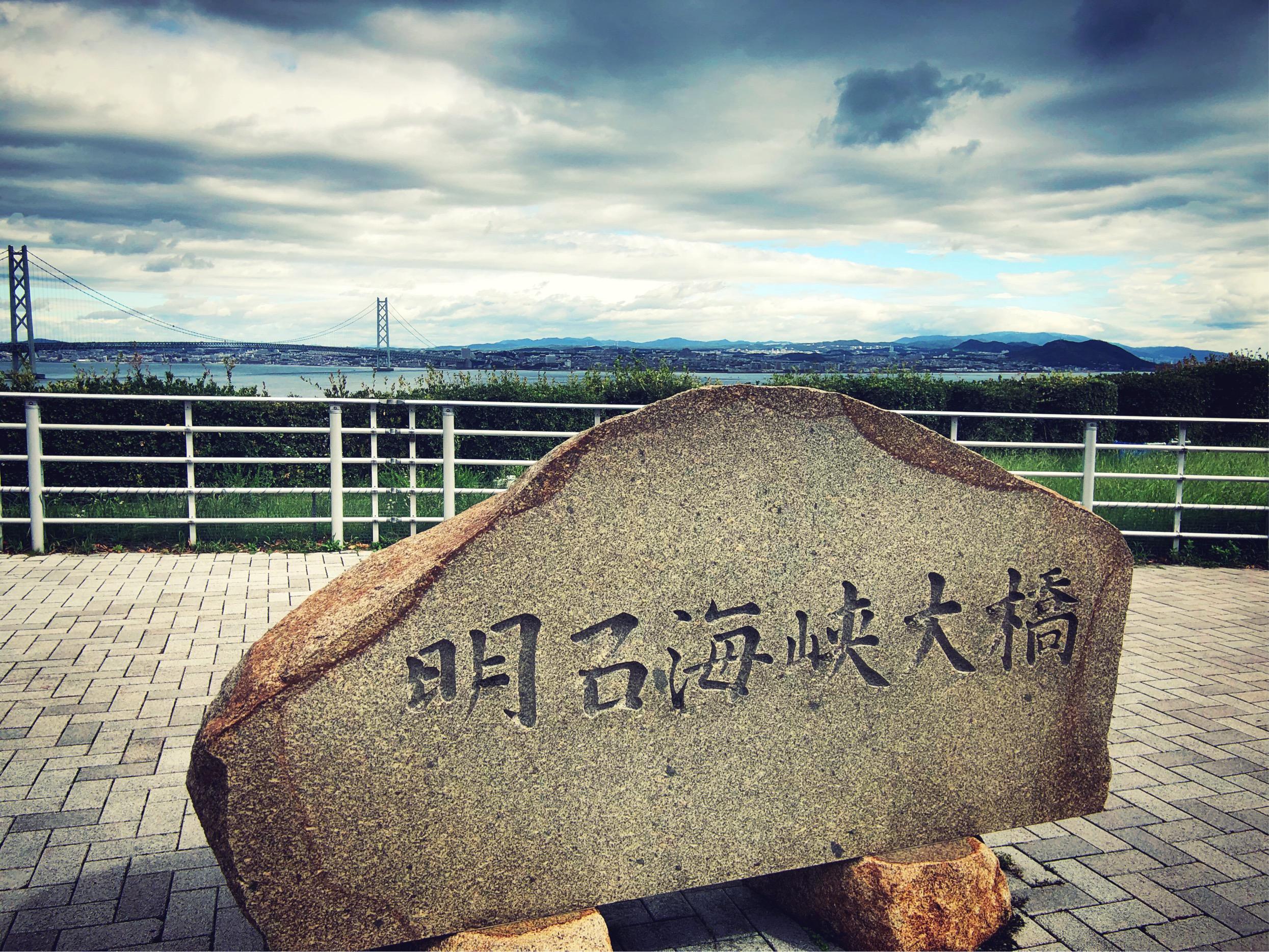 香川旅行記1日目(香川県)