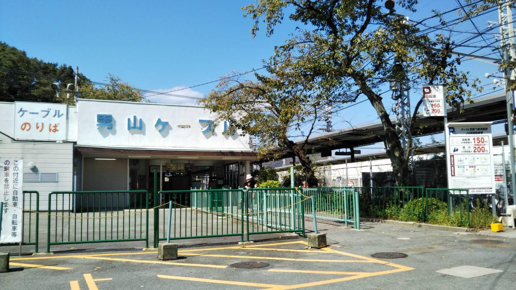 石清水八幡宮(京都八幡市)