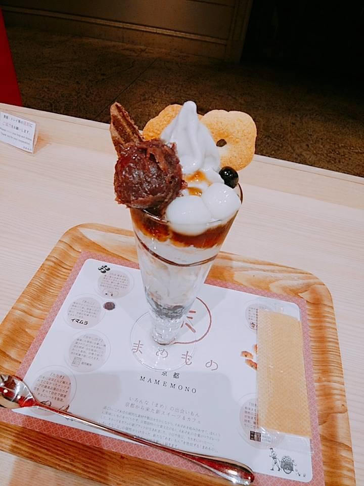 まめもの (江東区青海/カフェ)