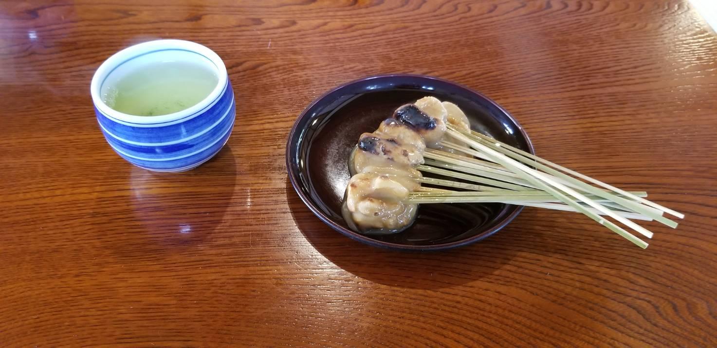 かざりや(紫野/餅)