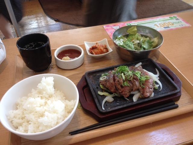 牛角 次男坊(千葉県柏市/肉料理)