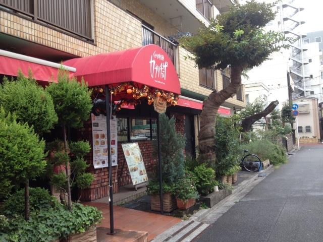 カプリチョーザ(千葉県松戸市/イタリアン)