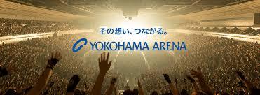 年末年始の横浜アリーナは熱い!