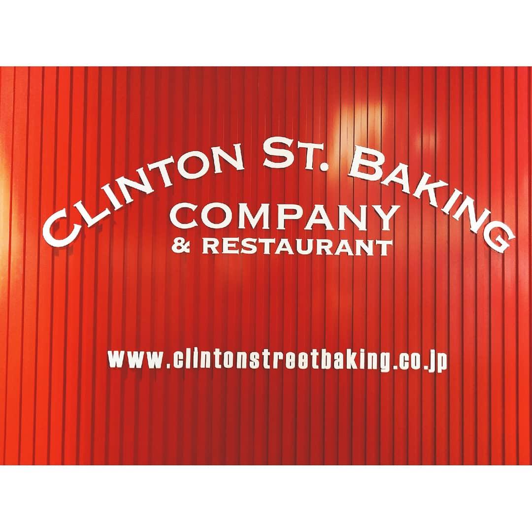 やっぱり大好きですパンケーキ♡ CLINTON ST. BA