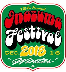 アメカジの日本最大級ショップイベント、稲妻フェスティバル開催