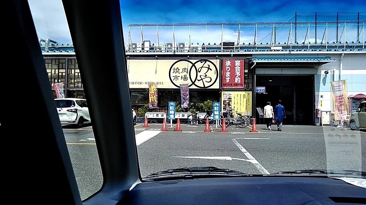 焼肉みや (堺市北区/焼肉)