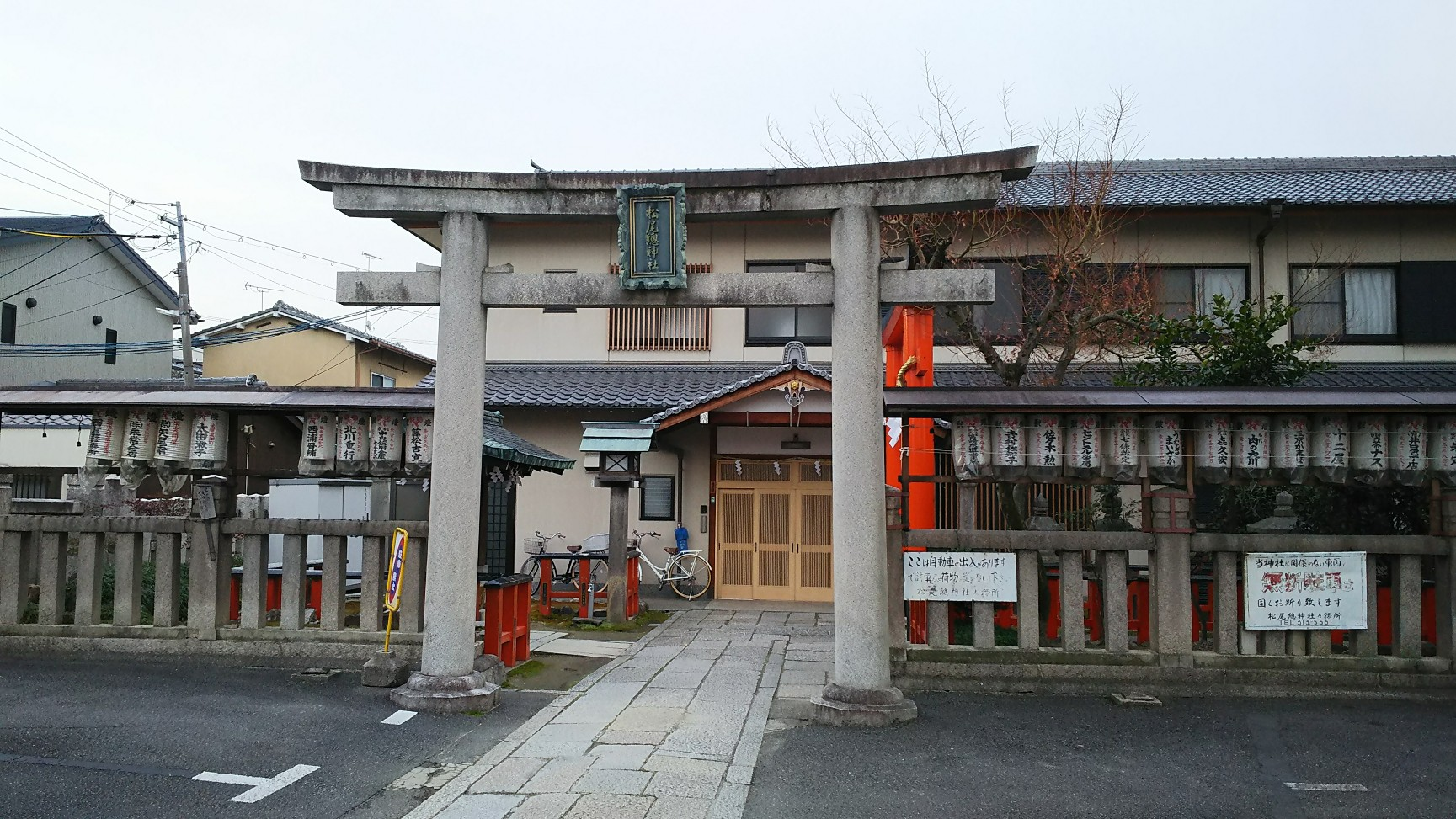 松尾神社朱雀旅所(京都市/下京区)