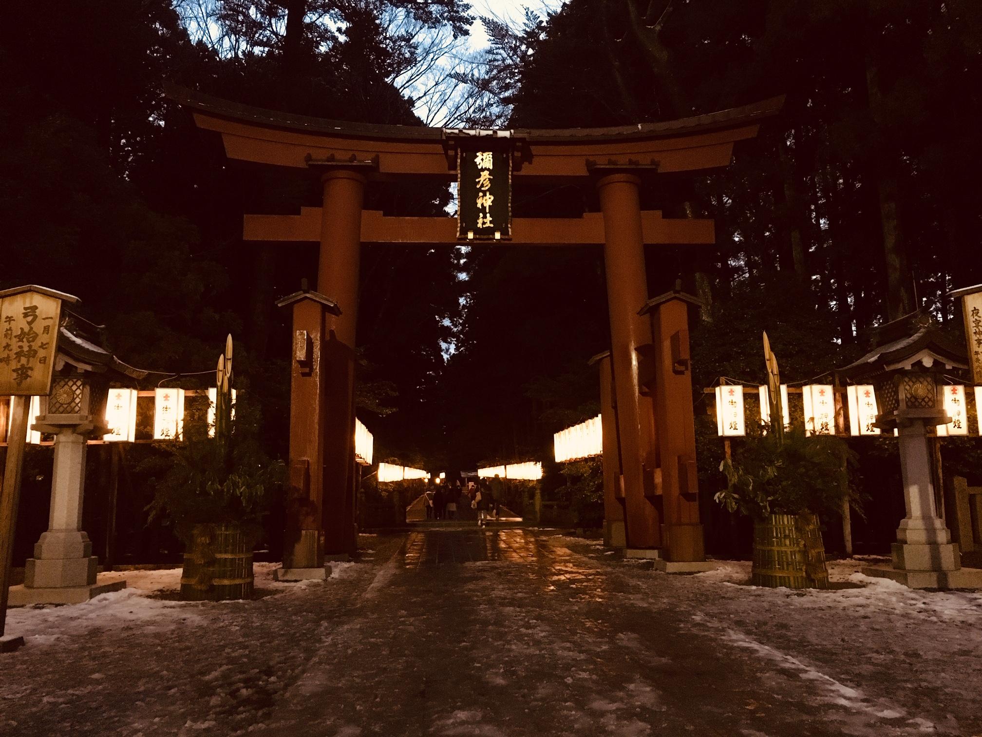 越後一宮「彌彦神社」(新潟県西蒲原郡)