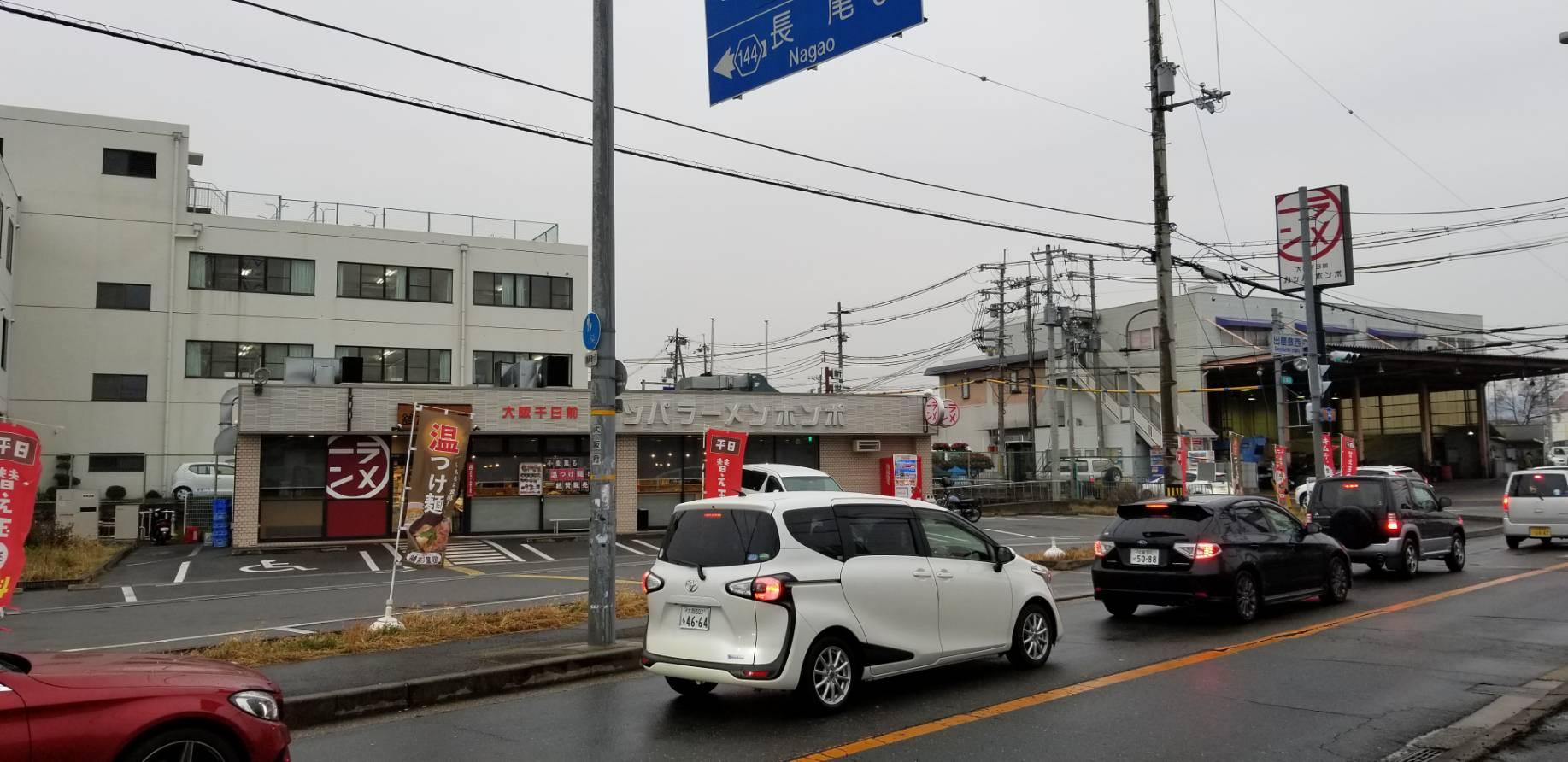 河童ラーメン本舗 枚方店(枚方/ラーメン)