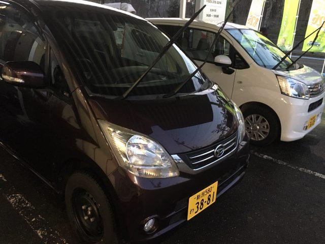 ガッツレンタカー新潟大学前店