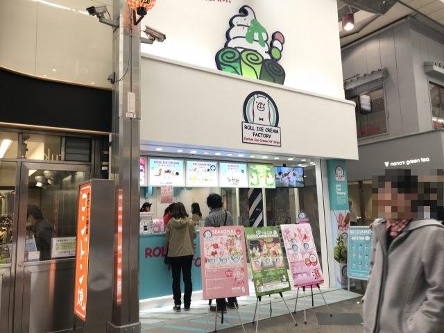ロールアイスクリームファクトリー(京都市中京区/アイスクリーム)