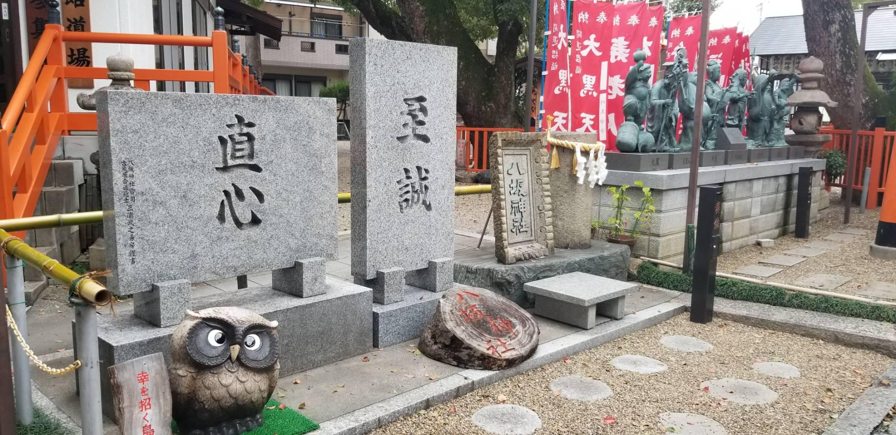 八坂神社(寝屋川駅前)