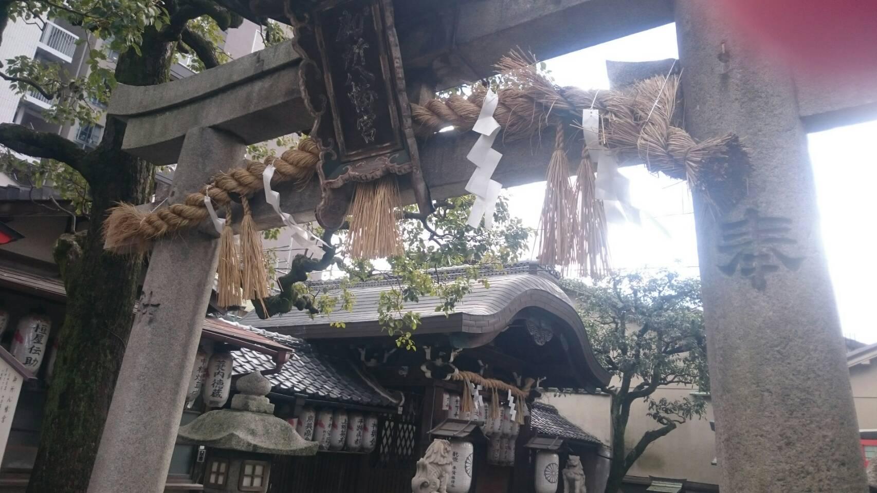 御所八幡宮(京都市)