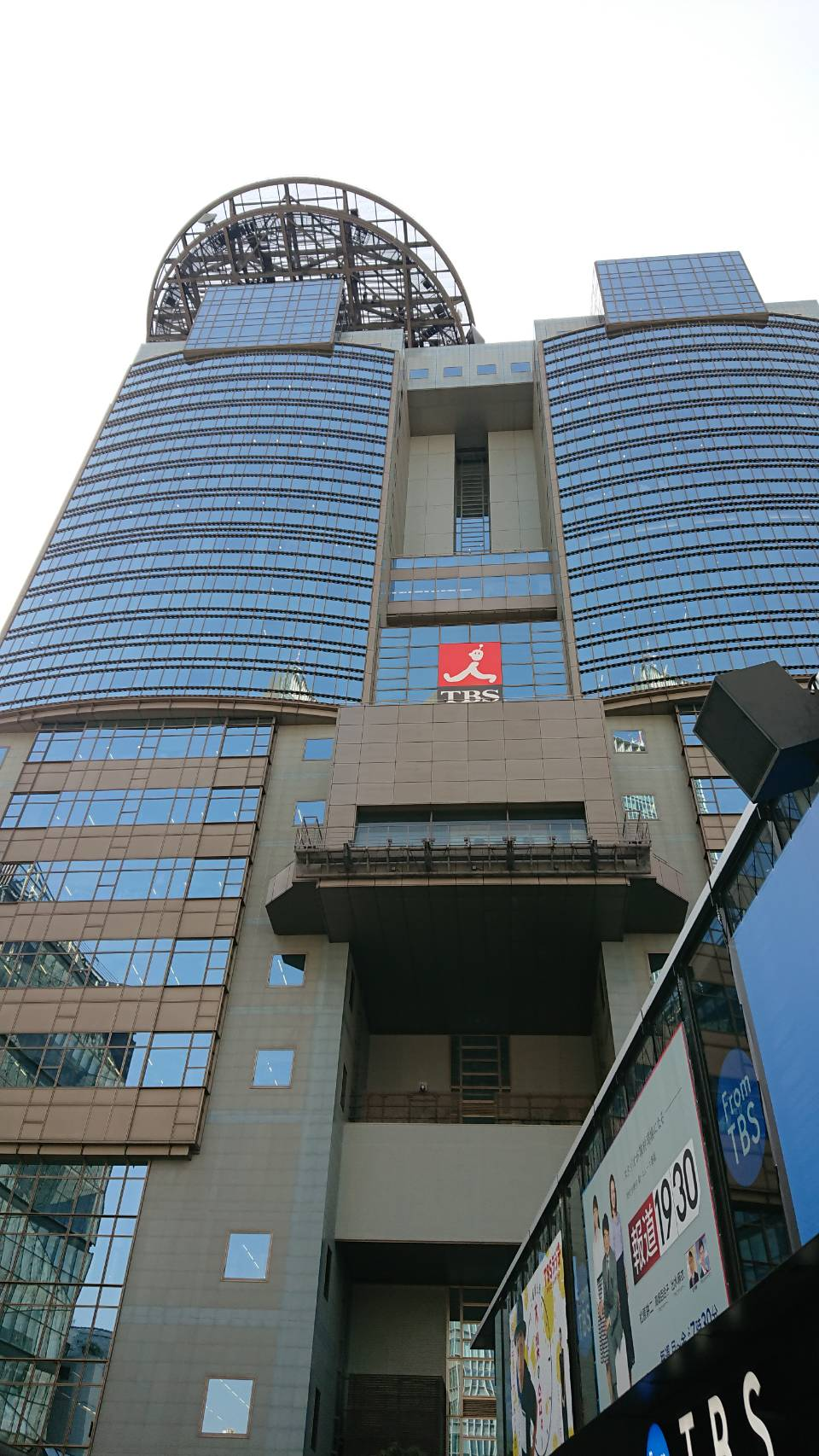 TBS(東京都港区)