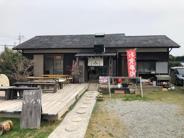 糸島市オススメスポット😋 大門茶屋 いろり(糸島市/海鮮丼)