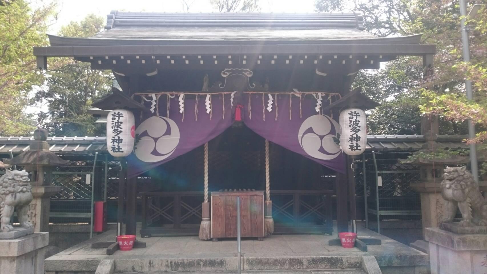 許波多神社(京都府宇治市)