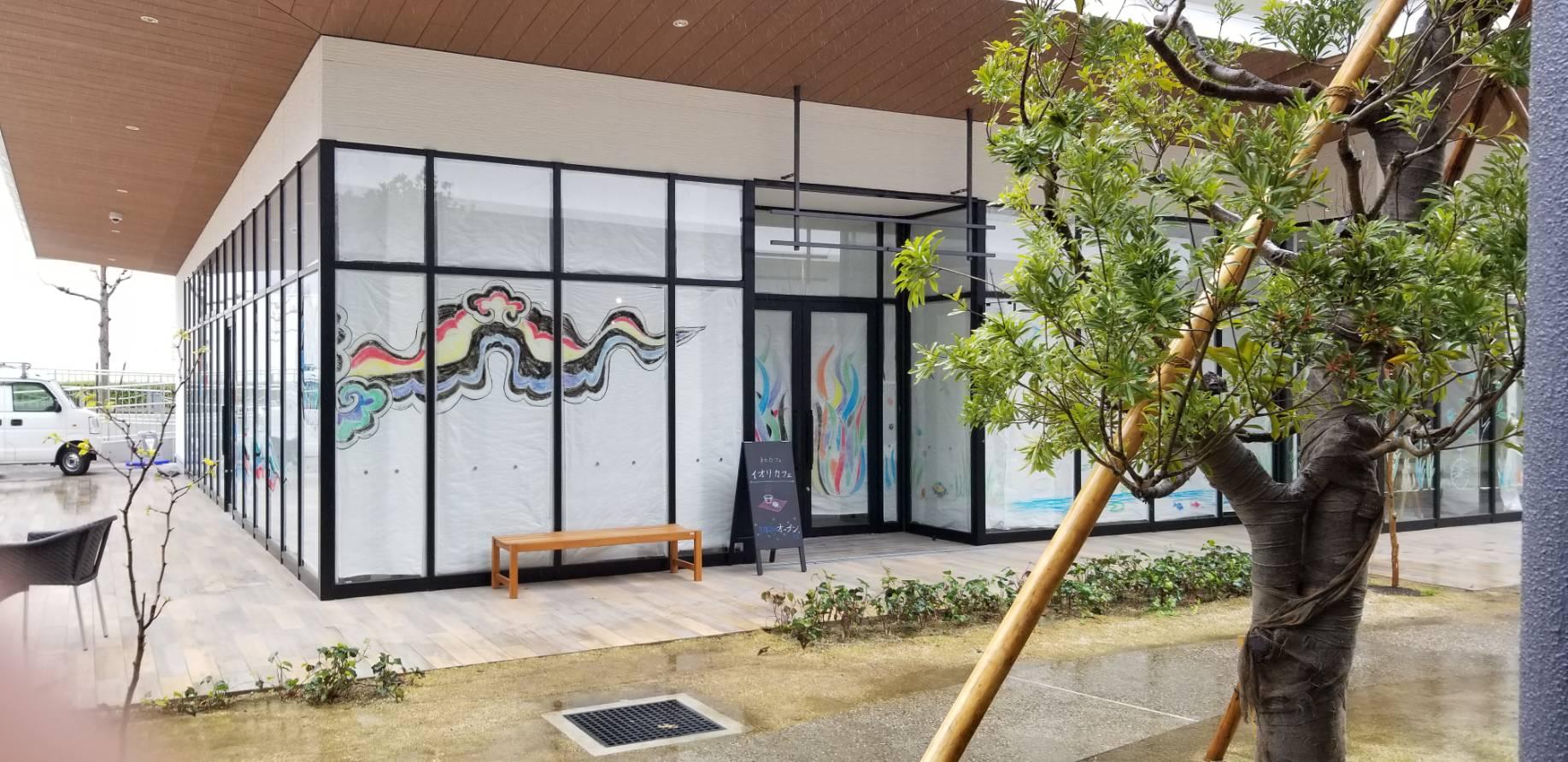 ブランチ松井山手店(京田辺市)