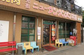 元祖ニュータンタンメン本舗(神奈川県川崎市/ラーメン)