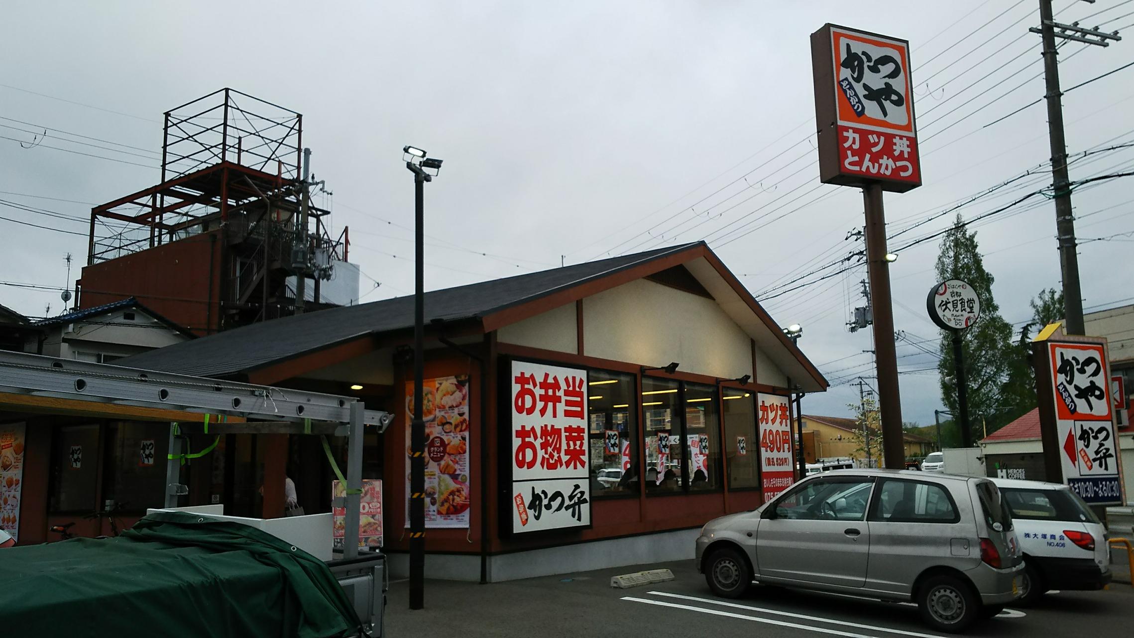 かつや醍醐店(京都市山科区/トンカツ)