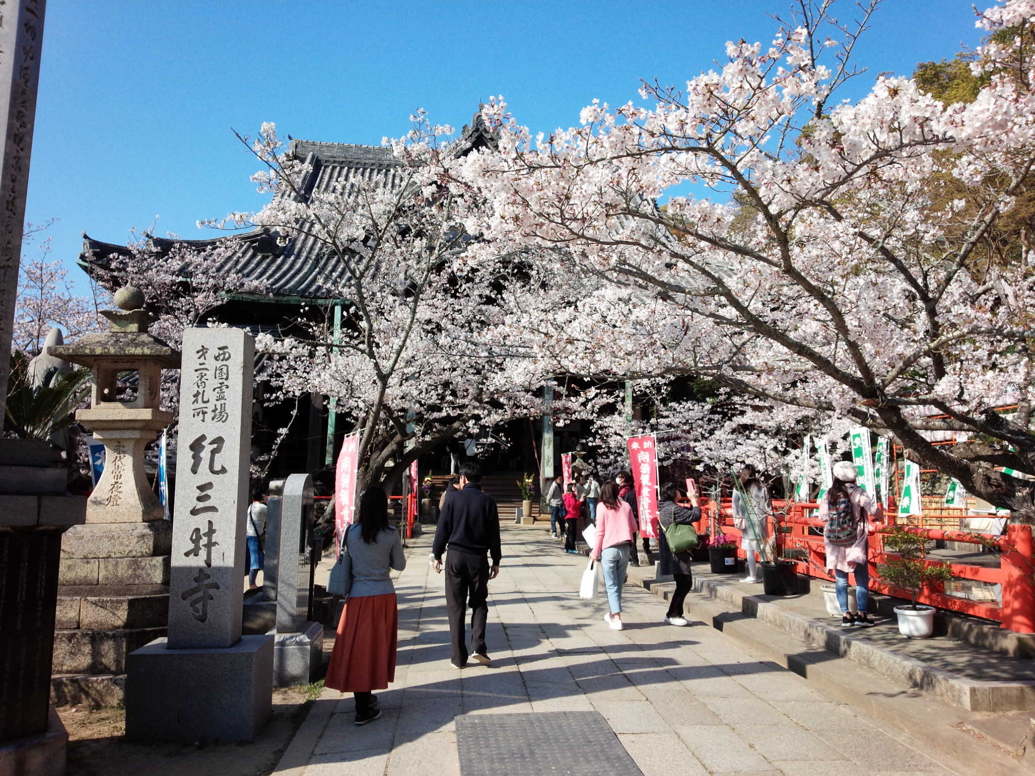 紀三井寺(和歌山市)