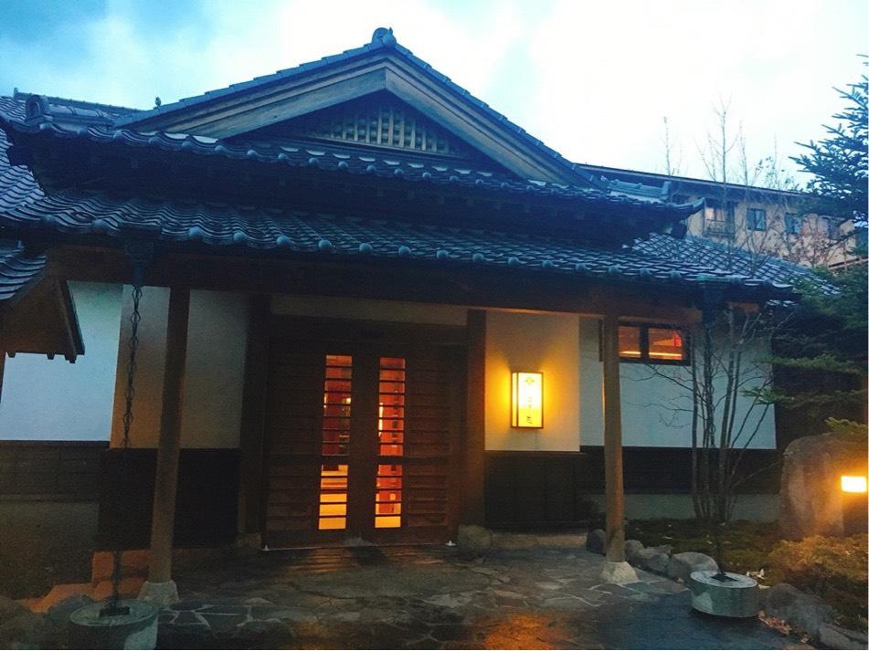 季の庭(群馬県草津市/温泉)