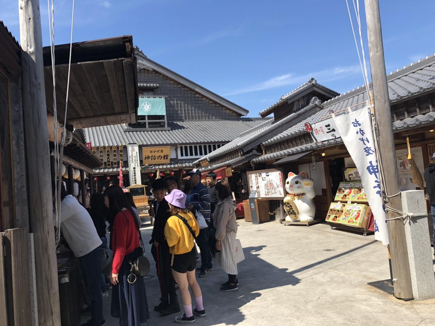おかげ横丁(三重県伊勢市)