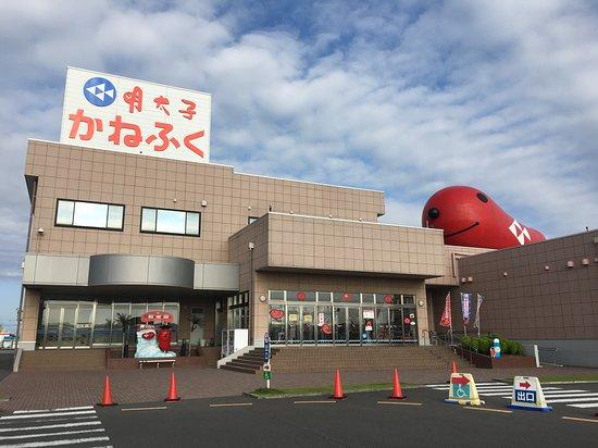 かねふく めんたいパーク(茨城県茨城県東茨城郡大洗町)
